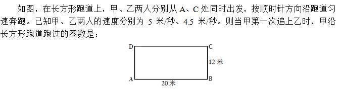 2014江苏行测B33.png